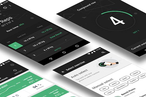Sony Advagym - The App Features